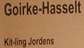 Poster TextielLab Goirke-Hasselt 2005